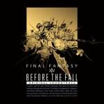 『FF14』BGMをゲーム映像と共に楽しめるコンテンツ『Before the Fall: FINAL FANTASY XIV Original Soundtrack PlayStation Plus Edition』配信決定!