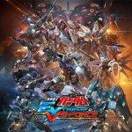 Vita『機動戦士ガンダム エクストリームバーサスフォース』発売日が12月23日に決定!