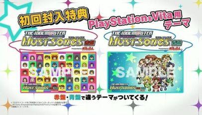 idol-master-must-songs_150919 (3)