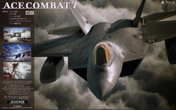 ace-combat-7_151210