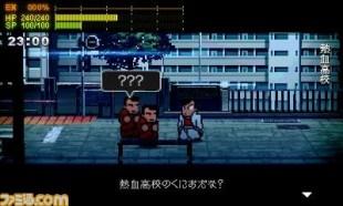nekketsu-monogatari_151224 (2)