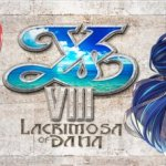 Switch版『イースVIII』発売日が6月28日に決定!