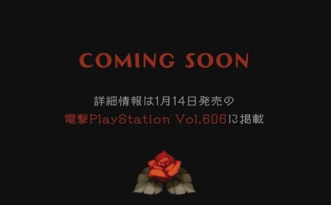 nipponichi-new-title_160108