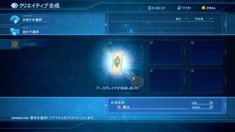 starocean5_160125 (31)