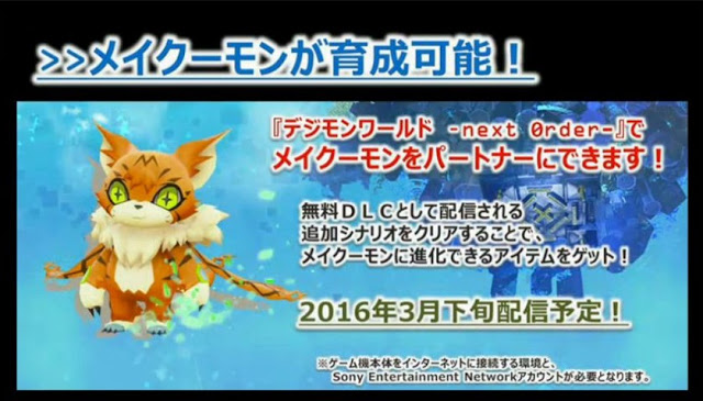digimon-world-next-order_160213