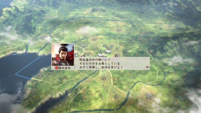sengoku-risshiden_160204 (1)