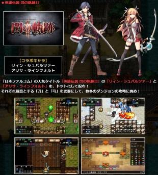 classic-dungeon-sengoku_160414 (2)