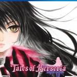 PS4/PS3『テイルズ オブ ベルセリア』予約受付スタート!