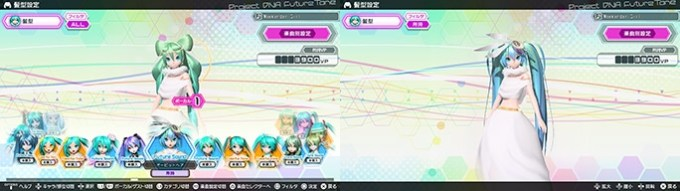 hatsune-miku-project-diva-future-tone-hair_160526