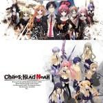 chaosheadchild_160610