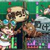 『ぷよぷよ』を開発したコンパイルの創業者が放つ新たな落ちものパズル『にょきにょき』ゲーム画面と共に詳細が公開!