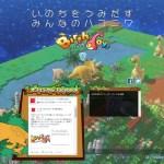『牧場物語』和田康宏氏の世界創造SLG『Birthdays -バースデイズ-(仮)』動画も見られるティザーサイトがオープン!