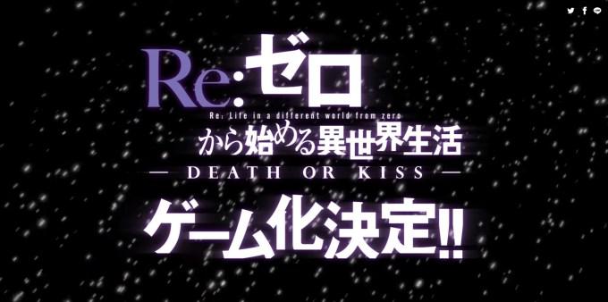 re-zero_160825