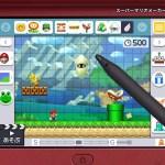 『スーパーマリオメーカー for 3DS』紹介映像が公開!