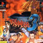 『闘神伝』『闘神伝2 Plus』『闘神伝3』ゲームアーカイブスにて11月22日より配信!