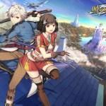 『暁の軌跡』PS Vita版のサービスが決定!
