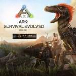 人気の恐竜サバイバルのF2P版『ARK: Survival Evolved Online』1月1日より日本を含むアジア地域でリリース決定!