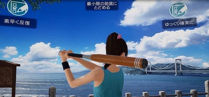 summer-lesson_1701102