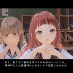 PS4/Vita『ブルーリフレクション』キャラクタームービー「森川更紗(CV:加隈亜衣)」公開!
