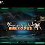 PS Vita『ダマスカスギヤ 西京EXODUS』3月22日配信決定!ストーリー一新、45種類以上の機体と2400種類以上のパーツが追加