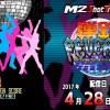「M2 Shot Triggers」第2弾タイトル PS4『弾銃フィーバロン』配信日が4月28日に決定!