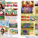 PS Vita向けパズルアクション『ラビ×ラビ -パズルアウトストーリーズ-』発売決定!