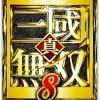 PS4『真・三國無双8』10月26日に発売日が発表!