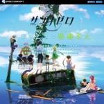 『ダンガンロンパ』スタッフ最新作『ザンキゼロ』発売日が7月5日に決定!ガイド役を中尾隆聖さんと野沢雅子さんが務めるなどキャスト配役も明らかに