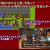 『ドラゴンクエストXI』過去のDQ世界へ行けるなど3DS版の特徴が公開!堀井雄二×鳥山明×すぎやまこういち 座談会の掲載も