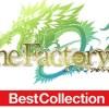 3DS『ルーンファクトリー4』廉価版が10月26日に発売!DS『ルーンファクトリー3』&OSTを同梱する「Platinum Collection」も用意
