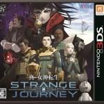 3DS『真・女神転生 DEEP STRANGE JOURNEY』ボックスアート公開!通常版&限定版ともに予約解禁!
