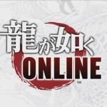 [更新:動画追加]『新・龍が如く』プロジェクト第1弾『龍が如くONLINE』スマホ/PC向けに2018年リリース予定