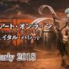 TPS×RPG『ソードアート・オンライン フェイタル・バレット』正式発表!PS4/XB1/Steamで2018年初頭リリース予定