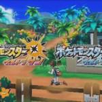 3DS『ポケットモンスターウルトラサーン・ウルトラムーン』4つの最新情報を伝えるムービーが公開!