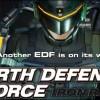 """もうひとつの""""地球防衛軍"""" PS4『EARTH DEFENSE FORCE: IRON RAIN』公式サイトがオープン!第1弾トレーラー公開"""