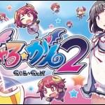 並みいる女性徒を眼力で昇天させていくガンシュー『ぎゃる☆がん2』PS4&Nintendo Switchで今冬発売!
