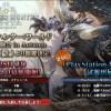 『モンスターハンター:ワールド』スペシャル体験会が10月21日より開催決定!
