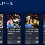 【PS Store】『朧村正』本編51%OFF&DLC50%OFFセールが開始!
