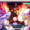 Switch版『東方紅舞闘V』配信日が11月2日に決定!
