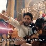 山田孝之さん出演のPS4新TVCM&PS4ラインナップMV「Boost Your Play ft. KenKen+アイナ・ジ・エンド(BiSH)+鎮座DOPENESS」公開!