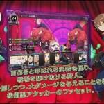 PS4版『ルフランの地下迷宮と魔女ノ旅団』第2弾PVが公開!