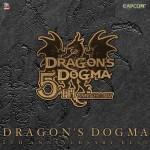 『ドラゴンズドグマ』5周年記念ベストアルバム『DRAGON'S DOGMA 5TH ANNIVERSARY BEST』12月20日発売!