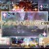 PS4『リトルウィッチアカデミア 時の魔法と七不思議』本告知PV第2弾が公開!最新実機プレイも