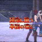 PS4/Vita『メタルマックス ゼノ』第1弾トレーラー公開!|更新:ゲーム概要&スクリーンショット掲載