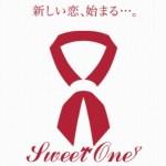 角川ゲームス、杉山イチロウ氏率いる恋愛SLGの新ブランド「Sweet One」公式サイトをオープン!PS4向けに開発中の新作のポイントも