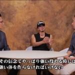 PS4『北斗が如く』原哲夫氏×黒田崇矢氏×佐藤大輔氏による対談映像が公開!