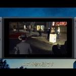 Switch『L.A.ノワール』公式トレーラー公開!