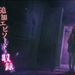 PS4版『死印』第1弾PVが公開!