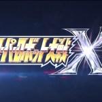 [更新:PV追加]PS4/Vita『スーパーロボット大戦X』3月29日発売決定!「Gレコ」「バディコン」「ナディア」「ワタル」が新規参戦