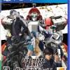 PS4『フルメタル・パニック!戦うフー・デアーズ・ウィンズ』5月31日発売決定!第1弾PVも公開に